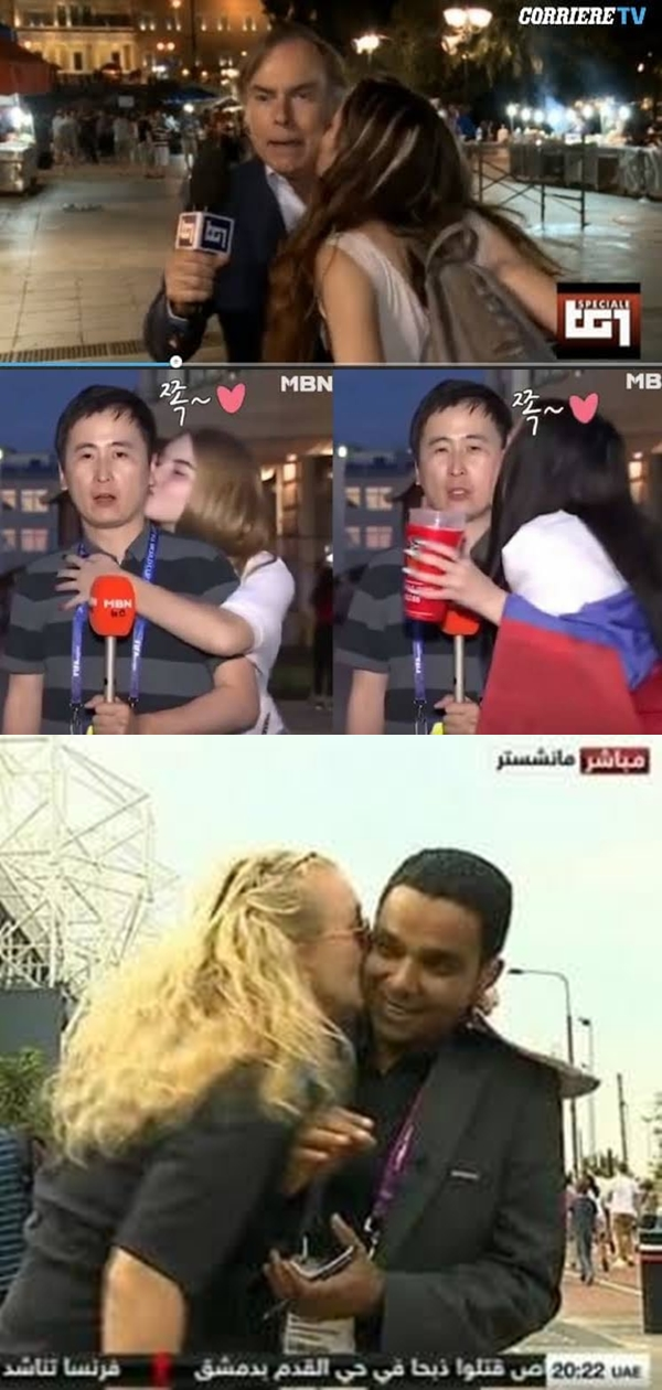 darine elhelwi efde kissed man1